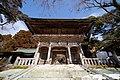 Ayukawahama, Ishinomaki, Miyagi Prefecture 986-2523, Japan - panoramio.jpg