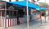 Ayyappa Temple Pantheerankavu.jpg