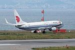 B-5583, Boeing 737-89L, CA857, from Shanghai (18453989081).jpg