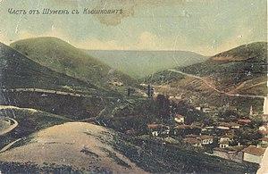 Shumen - Shumen, 1912