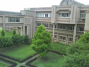 Babasaheb Bhimrao Ambedkar University - Babasaheb Bhimrao Ambedkar University Courtyard