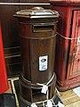 BLW Private Posting Box.jpg
