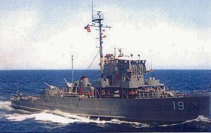 Miguel Malvar - BRP Miguel Malvar (PS-19), the lead ship of the Miguel Malvar class corvette.