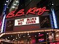 B B King Blues Club NYC 2003.jpg