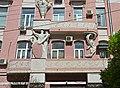 Balcony, Kyiv, Ukraine 02.jpg