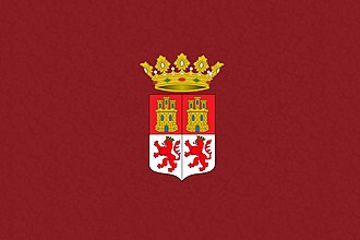 Guadalcázar (Córdoba) - Image: Bandera Guadalcazar