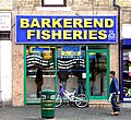 Barkerend Fisheries - Barkerend Road - geograph.org.uk - 438137.jpg