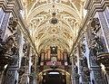 Basílica Virgen De Las Angustias 11.jpg