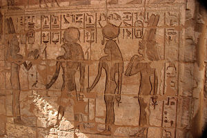 Shepenupet II - Image: Bas relief at the mortuary temple of Ramesses III 2