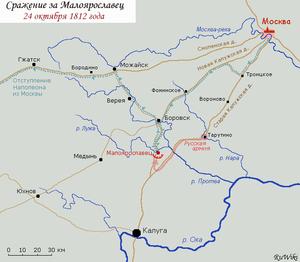 Русские же войска под командованием М.И.Кутузова с целью...  Схема: война-1812.рф.
