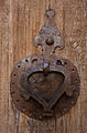 Behnam house's door knocker 001.jpg