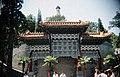 Beihai Park Entrance to White Pagoda (10554987046).jpg