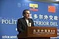 Beijing, Conferencia en la Universidad de Estudios Extranjeros de Beijing (10949052985).jpg