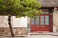 Beijing China Summer-Palace-01.jpg