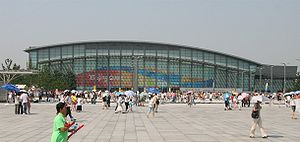 Beijing National Indoor Stadium 2008b.jpg