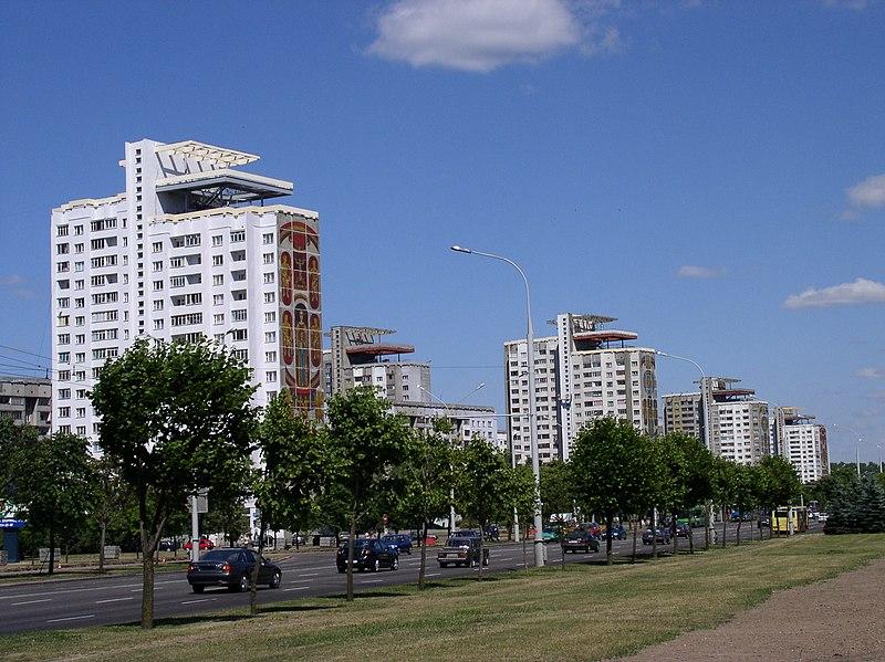 File:Belarus-Minsk-East-1 Residential Area-2.jpg