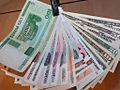 Belarusian Money.jpg