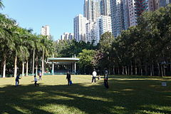 Belcher Bay Park Central Lawn 201412.jpg
