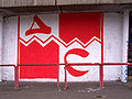 Beograd 7638.jpg