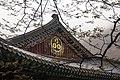 Beomeosa Temple - panoramio.jpg
