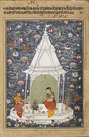 Ragamala paintings - Bhairavi Ragini, Ragamala, an album painting in gouache on paper. 1610