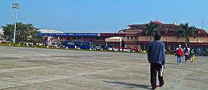 Bhubaneswar Airport.JPG