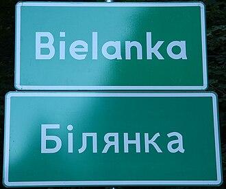 Bilingual communes in Poland - Image: Bielanka