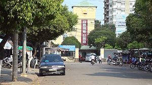 Bien Hoa station building and square, Vietnam.jpg