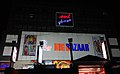 Big Bazaar along with ML Plaza shopping mall.jpg