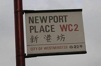 Bilingual sign Chinatown London