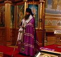 Bishop Mercurius of Zaraisk cropped2.jpg