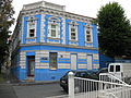 Blue building (8013172734).jpg
