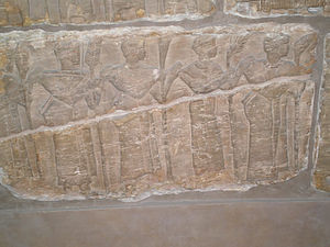 Shanakdakhete - Sandstone relief stele, a part of decoration of the wall in a pyramid chapel of Meroe, now in the British Museum, perhaps belonging to Queen Shanakdakheto