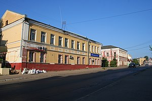 Bologoye, Tver Oblast - Kirova Street in Bologoye