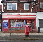 Booker Avenue Post Office.jpg