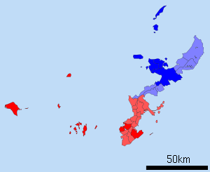 Boundaries of the Okinawan Languages.svg