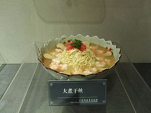 Huaiyang cuisine - Image: Braised Shredded Chicken with Ham and Dried Tofu 2011 04