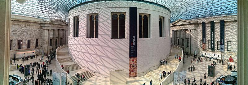 File:British Museum Great Court.jpg