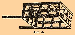 Brockhaus and Efron Encyclopedic Dictionary b34 550-0.jpg