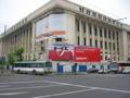 Bucharest Casa Radio 3.jpg