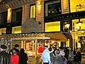 Budapest Christmas Market (8227415775).jpg