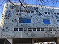 Building with mural of vegetables (30045160448).jpg