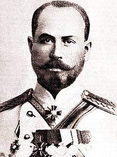 Alexander Bulatovich Russian army officer, explorer and writer