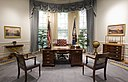 Bush Library Oval Office Replica.jpg