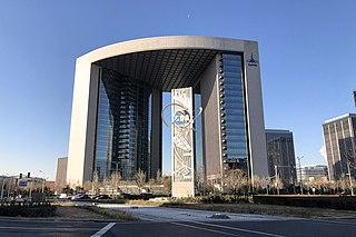 China National Aero-Technology Import & Export Corporation
