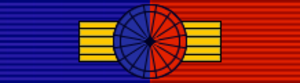 Óscar Osorio - Image: CHL Order of Bernardo O'Higgins Grand Cross BAR