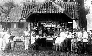 Balai Pustaka - A Balai Pustaka kiosk in Purwokerto, unknown year