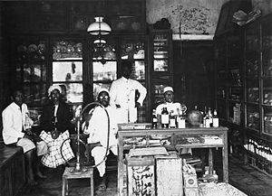 Arab Indonesians - An Arab store in Java circa 1910-1930