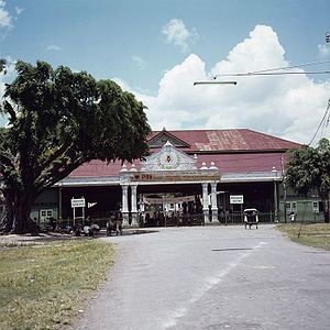 Gadjah Mada University - Entrance of former campus of the UGM's Faculty of Law near the Sultan's palace