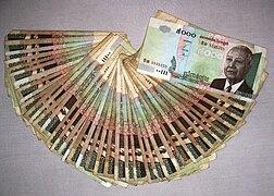 Cambodian Riel 5000.JPG